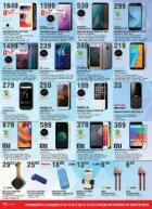 Techmart каталог от 06 до 26.10.2018 - Page 6