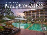 Best of Vacation  japanese language 2018 -2019