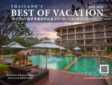 Best of Vacation  japanese language 2018 -2019