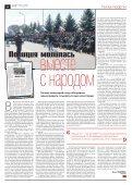 «Новая газета» №112 (среда) от 10.10.2018 - Page 4