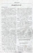 Neo Historical Journal 1  - Page 5