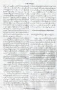 Neo Historical Journal 1  - Page 7