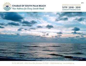 Chabad SPB Calendar 5779