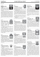 ud#77 (25692) - Page 5
