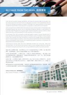 Faculty Brochure - Page 3