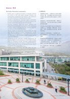 Faculty Brochure - Page 5