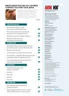 APK_YUG_6 (118)_september_october_2018 Widget - Page 4