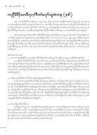 TLKW VOL 10 Issue 3_3 - Page 4