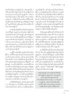 TLKW VOL 10 Issue 3_3 - Page 7