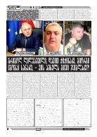 qronika+251 - Page 2
