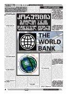 qronika+251 - Page 4