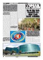 qronika+251 - Page 6