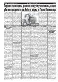"Вестник ""Струма"" брой 240 - Page 6"