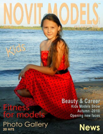 Magazine NOVIT MODELS KIDS™ №4/2018