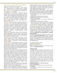 EuroBusinessTour brochure 2018-2019 - Page 2