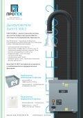 Журнал «Электротехнический рынок» №4, июль-август 2018 г. - Page 2