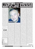 qronika+252 - Page 3