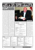 qronika+252 - Page 4