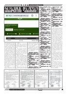 qronika+252 - Page 5