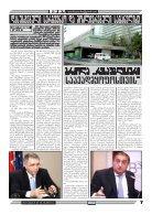 qronika+252 - Page 7