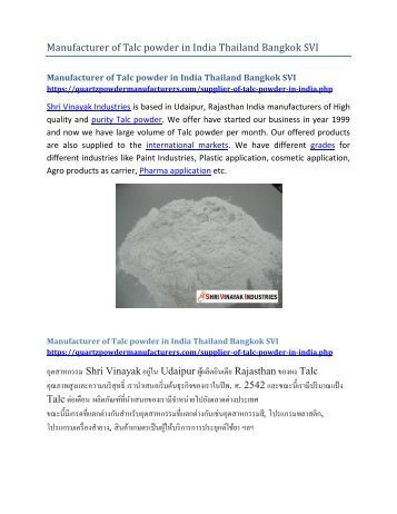 Manufacturer of Talc powder in India Thailand Bangkok SVI