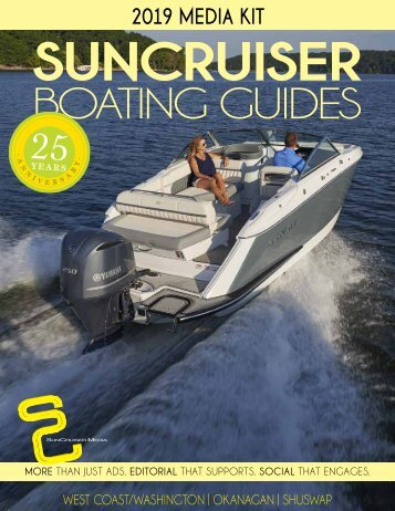 2019 SunCruiser Media Kit