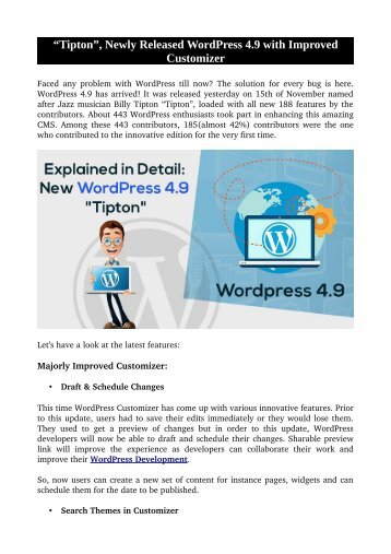 Tipton Newly Released WordPress 4.9 with Improved Customizer