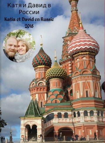 Katia et David en Russie