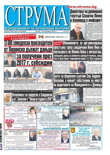 9fb311d2000 Вестник