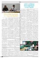 KIC OCT 2018 - Page 4