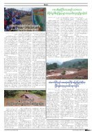 KIC OCT 2018 - Page 5