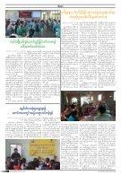 KIC OCT 2018 - Page 6