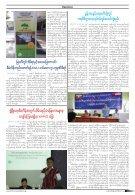 KIC OCT 2018 - Page 7