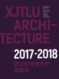 YEARBOOK 2017 - 2018 | XJTLU DEPARTMENT OF ARCHITECTURE