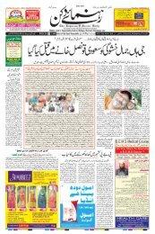 The Rahnuma-E-Deccan Daily 21/10/2018