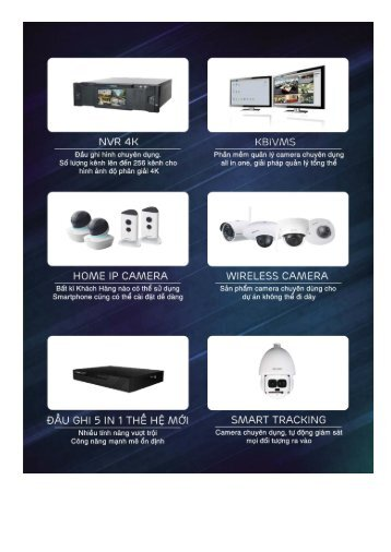 KBVISION Catalogue V3-2018(4)
