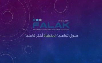 interactive catalog4