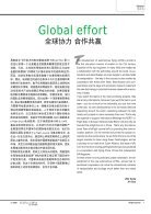efj3j2018-efj2 - Page 3