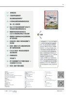 efj3j2018-efj2 - Page 5