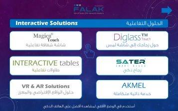 interactive catalog7