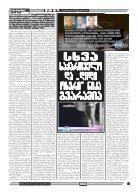 qronika+253 - Page 5