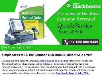 QuickBooks Point of Sale Errors and Troubleshooting [Quick Steps]