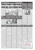 "Вестник ""Струма"" брой 250 - Page 5"