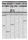 "Вестник ""Струма"" брой 250 - Page 6"
