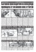 "Вестник ""Струма"" брой 250 - Page 7"