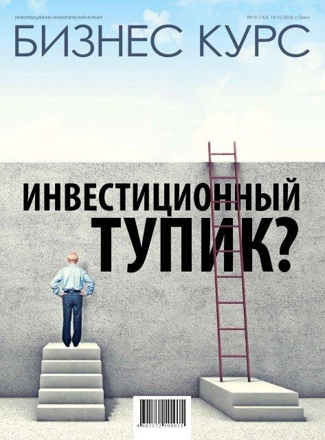 Приехал К Бабуле В Ростов И Усадил Ее На Член