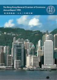 1992 - The Hong Kong General Chamber of Commerce
