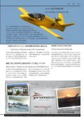 fc22018cutSICHER - Page 7