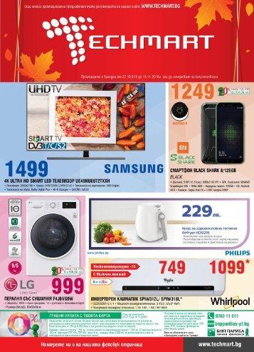 Techmart каталог от 27.10 до 16.11.2018