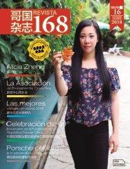 Revista 168 Edición 16